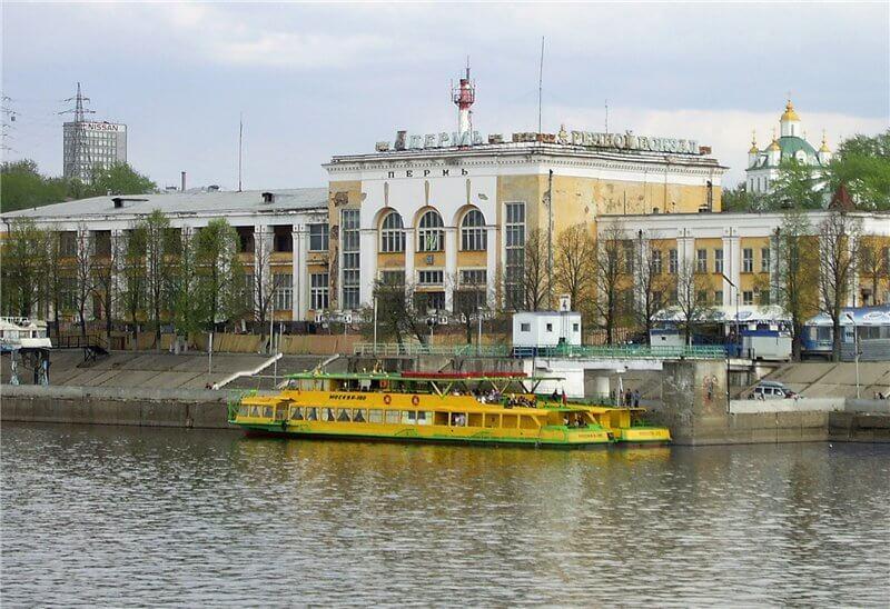 Купить билет на самолет ставрополь екатеринбург
