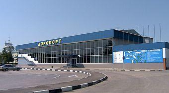 Авиабилеты Москва - Ош - Adestraru